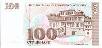 Macedonia 100 Denari, Bovev Palace, National Museum - 1993 - P.12