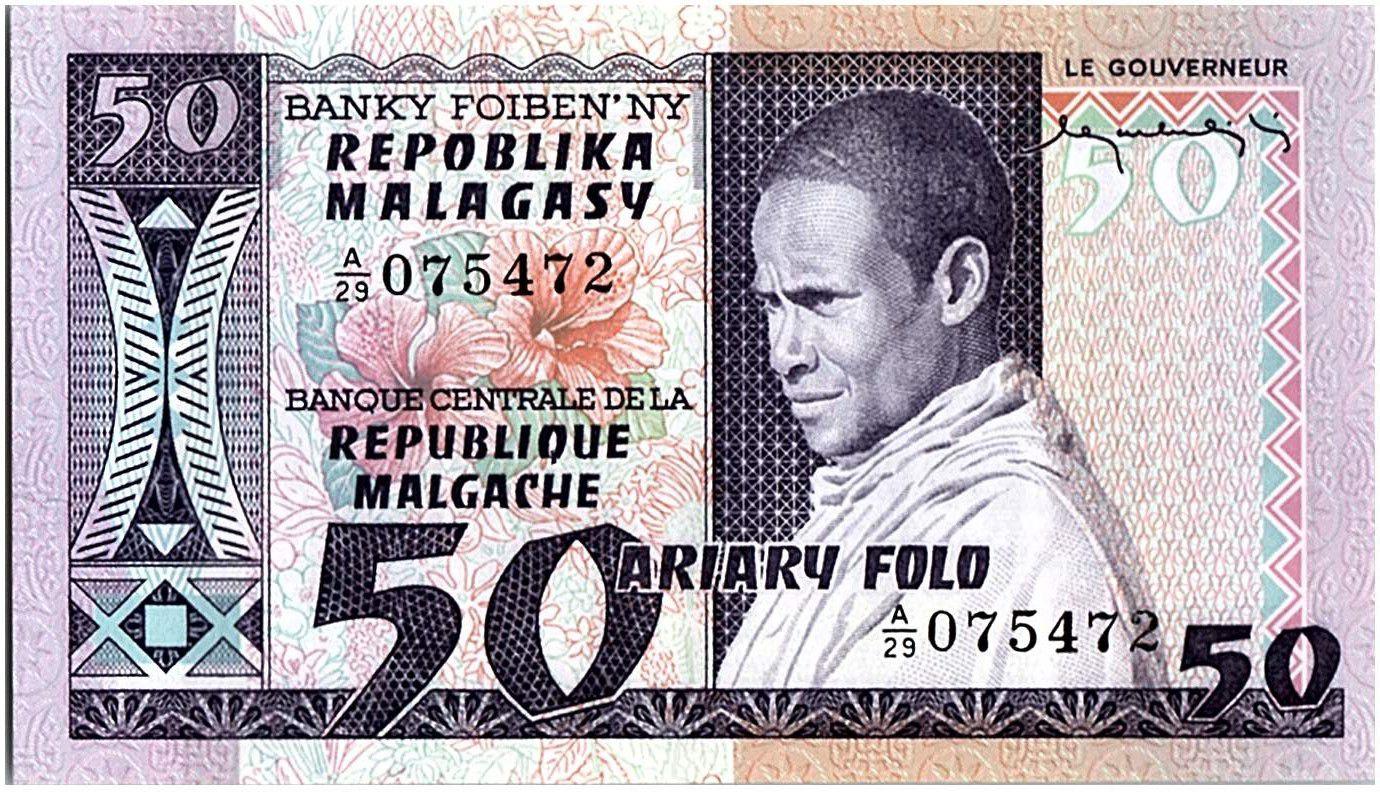Madagascar 50 Francs - Jeune Homme  - Marchandes - 1974