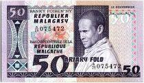 Madagascar 50 Francs - Young man  - Fruit stand - 1974
