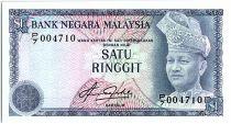 Malaisie 1 Ringgit, T.A. Rahman  - 1981 - P.13 b