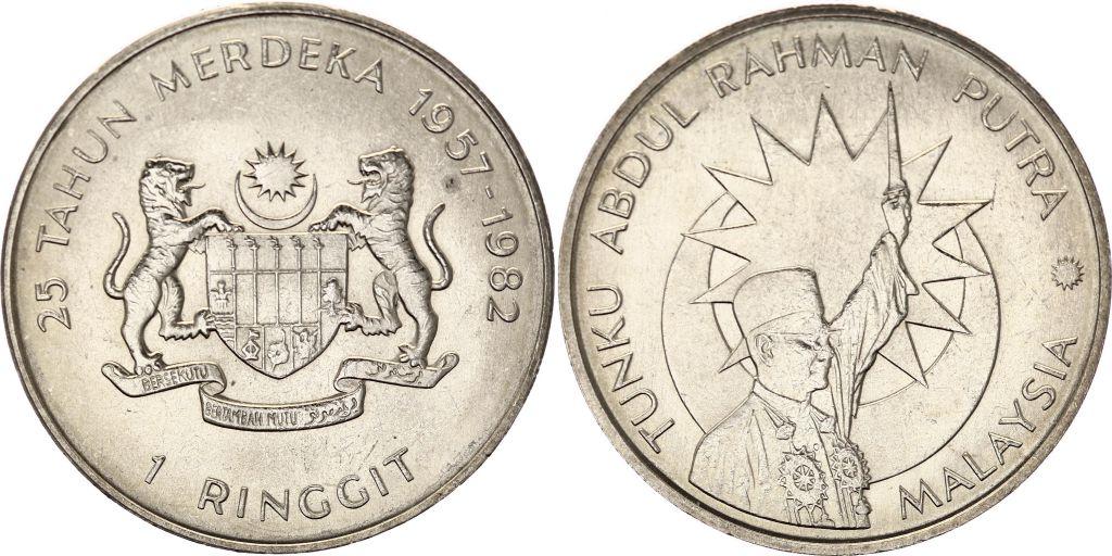 Malaisie 1 Ringitt - Indépendance - 1982 - SPL