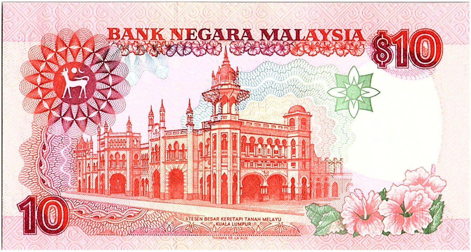 Malaisie 10 Ringgit, T.A. Rahman  - 1989 - P.29