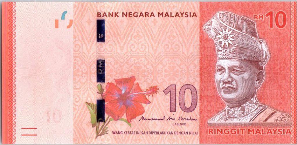 Malaisie 10 Ringitt T.A. Rahman - Rafflesia - 2018