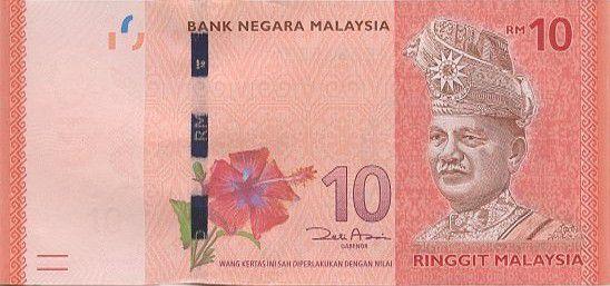 Malaisie 10 Ringitt T.A. Rahman - Rafflesia