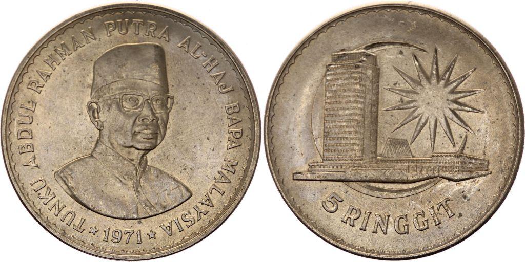Malaisie 5 Ringitt - 1971