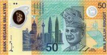 Malaisie 50 Ringitt T.A. Rahman - Stade U.B. Jalil ND (1998)