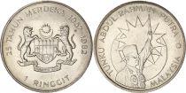 Malaysia 1 Ringitt - Independance - 1982