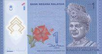 Malaysia 1 Ringitt T.A. Rahman  - Polymer - 2012
