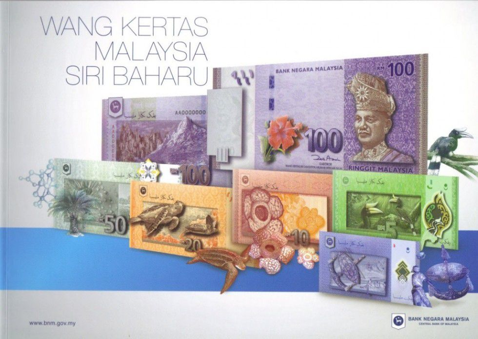 Malaysia CS.2012 186 Ringitt, T.A. Rahman Folder 6 notes 1 to 100 Ringitt