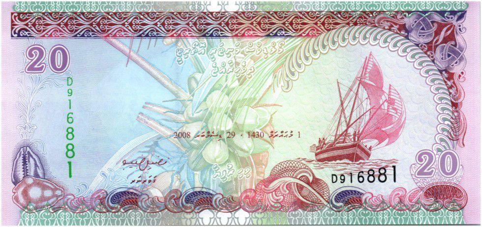 Maldives 20 Rufiyaa Dhaw - Bateaux à quai - 2008