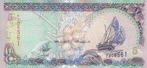 Maldives 5 Rufiyaa Dhaw - Bateaux de pêche - 2000