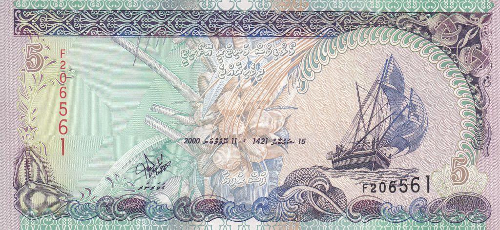 Maldives 5 Rufiyaa Dhow - Fishing boats - 2000