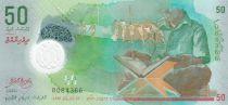 Maldives 50 Rufiyaa, Ecoliers - Phare - Polymer 2015