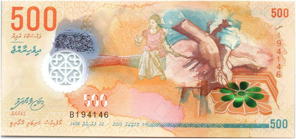 Maldives 500 Rufiyaa, Broderie - Artisanat - Polymer 2015