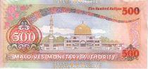 Maldives 500 Rufiyaa Dhow - Islamic Center