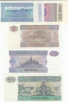 Maldives Set of 5 banknotes  -  0.50, 1, 5, 10, 20 Kyats  - 1994 to 1997