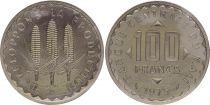 Mali 100 Francs - 1975 - Test strike - Central Bank of Mali
