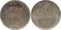 Mali 50 Francs - 1975 - Essai - Banque Centrale du Mali