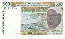Mali 500 Francs homme 1991 - Mali