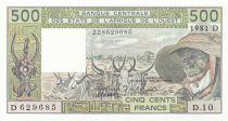 Mali 500 Francs zébus 1981 - Mali - Série D.10