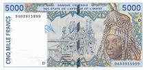 Mali 5000 Francs personnage 1994 - Mali