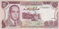 Maroc 10 Dirhams  Hassan II - 1970 - SPL - P.57a