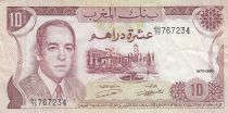 Maroc 10 Dirhams 1970 - Hassan II, production d\'oranges