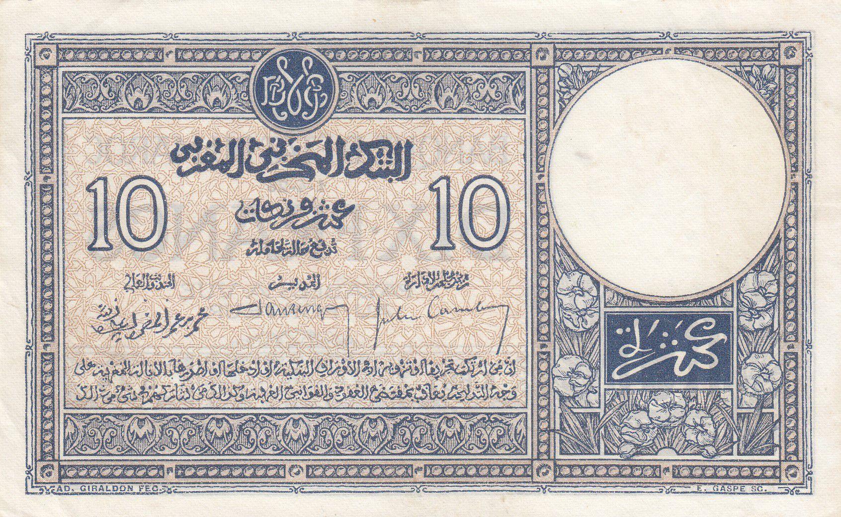 Maroc 10 Francs 01-04-1926 - SUP - Série K.691-524 - P.11b