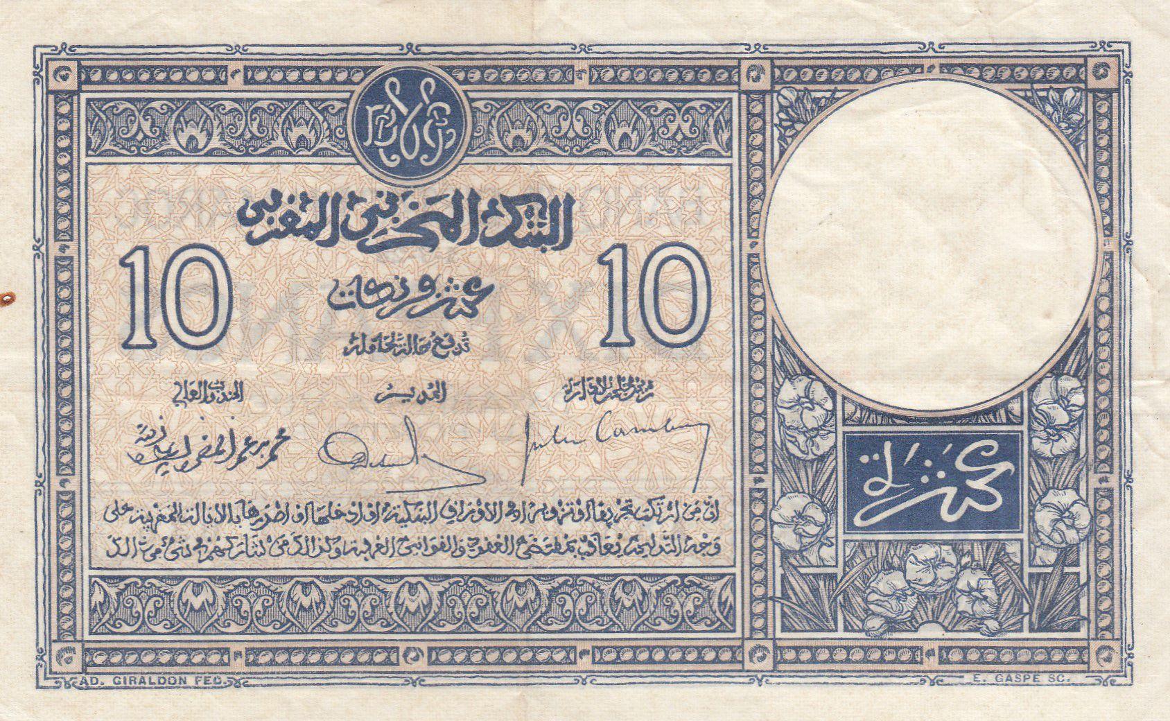 Maroc 10 Francs 01-07-1928 - TTB - Série A.890 - P.11b
