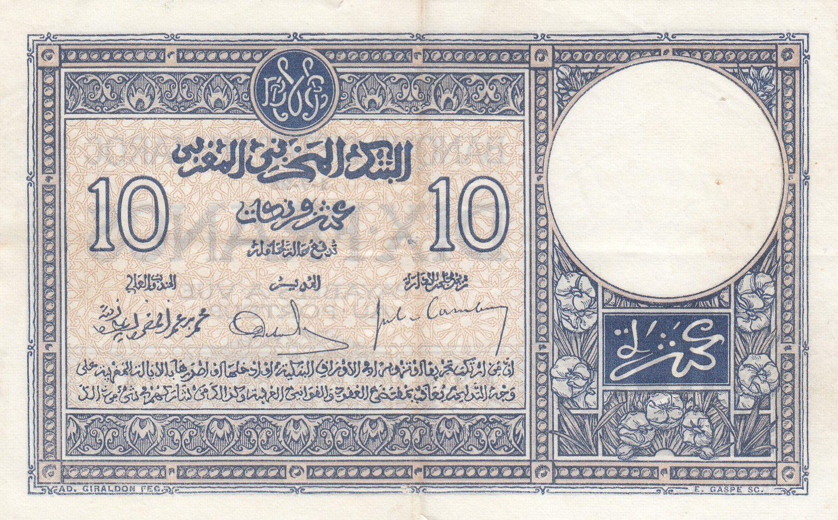 Maroc 10 Francs 01-07-1928 - TTB - Série M.914 - P.11b