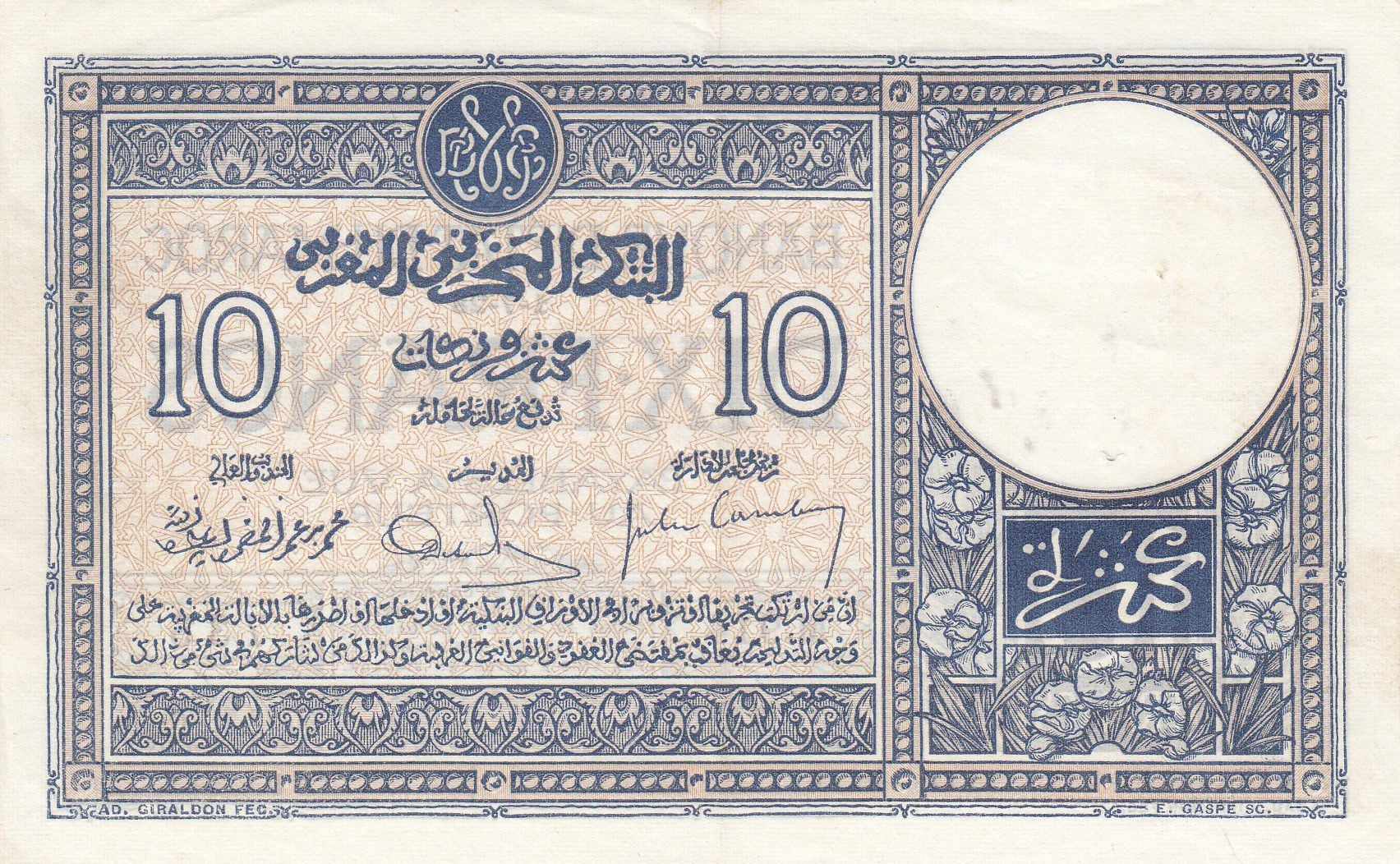 Maroc 10 Francs 01-07-1928 - TTB - Série M.914-735 - P.11b