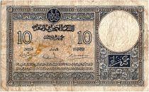 Maroc 10 Francs 06-03-1941 - TB - Série E.1719 - P.17b