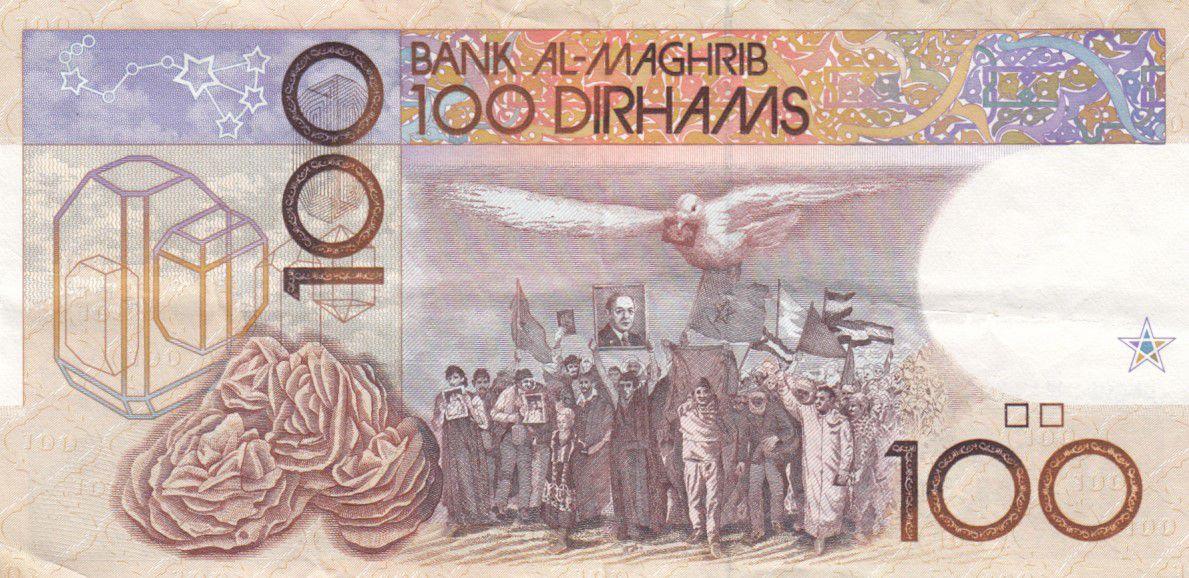Maroc 100 Dirhams - Hassan II - 1987 - P.65 - TTB+