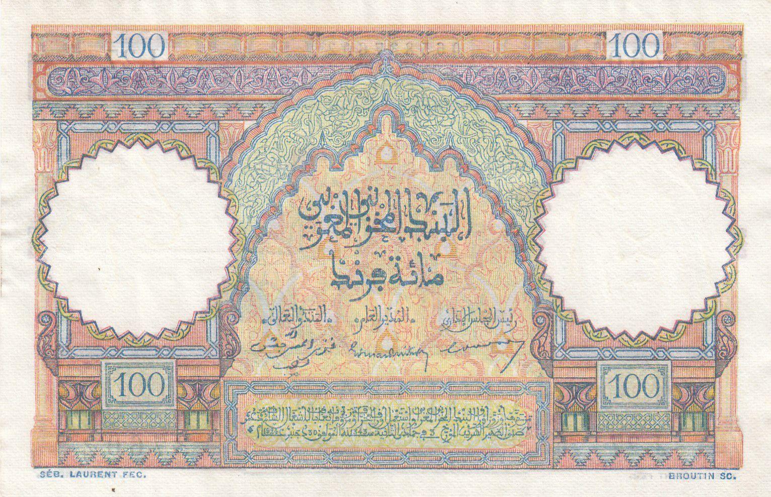 Maroc 100 Francs - Ksar d\'Aït-ben-haddou - 09-01-1950 - SUP - Série J.27 - P.45