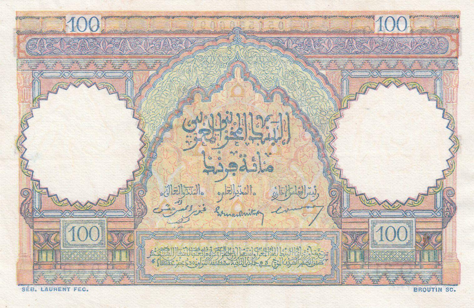 Maroc 100 Francs - Ksar d\'Aït-ben-haddou - 09-01-1950 - SUP - Série Q.21 - P.45