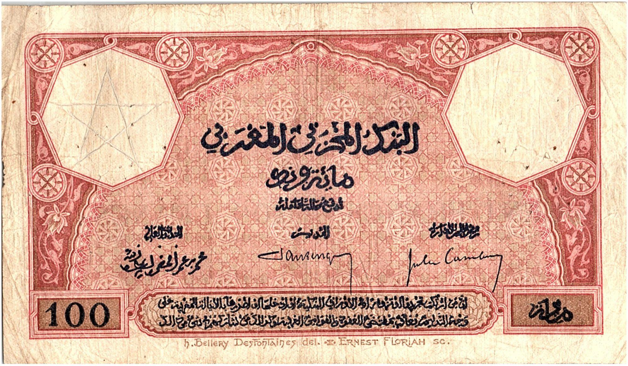 Maroc 100 Francs 01-04-1926 - TB + - Série C.166 - P.14
