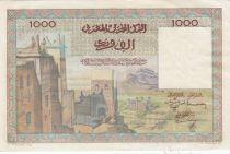 Maroc 1000 Francs La Koutoubia à Marrakech - 19-04-1951 - Série V.2- SUP+ - P.47