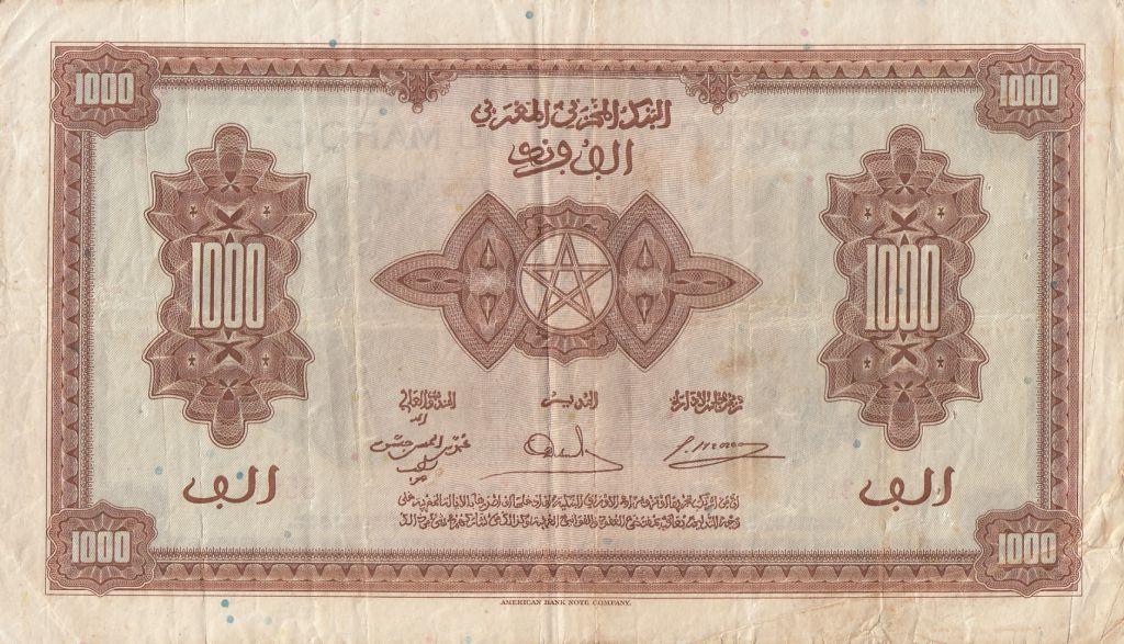 Maroc 1000 Francs Marron, Impr Américaine - 01-05-1943 - Série V.31