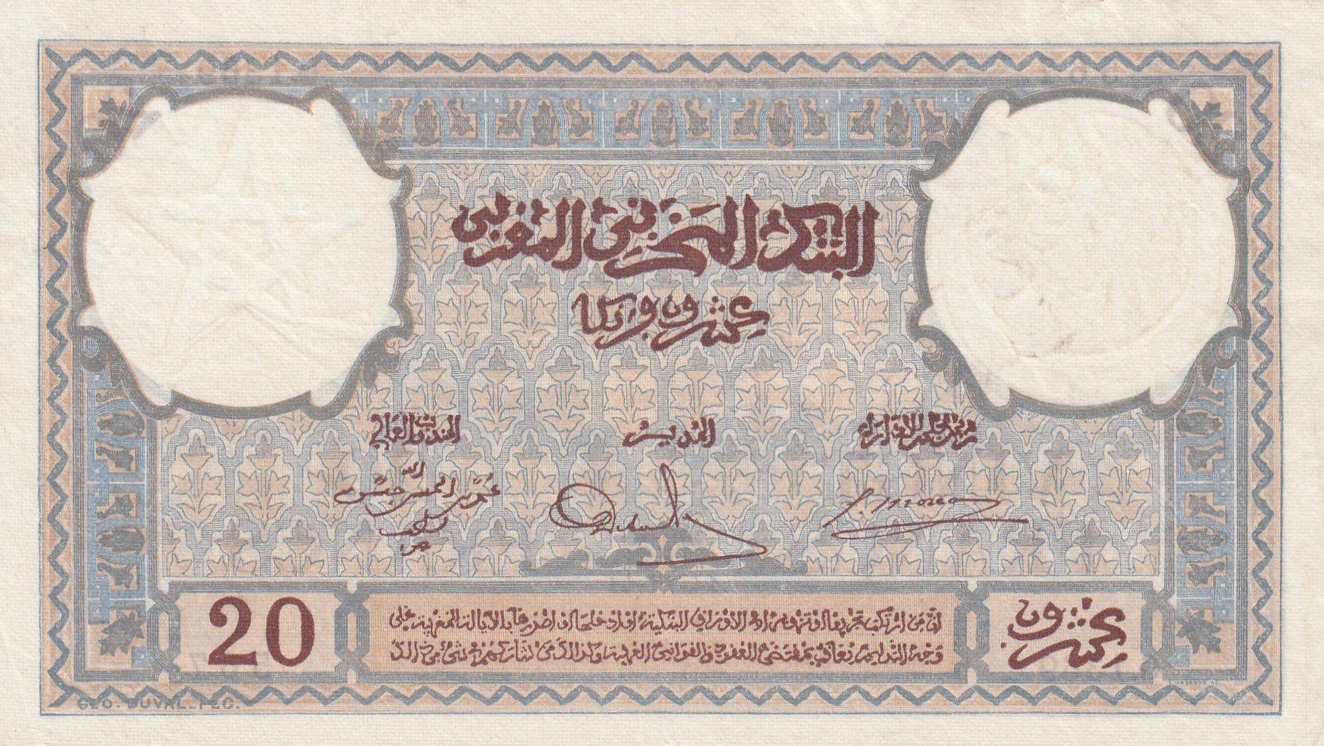 Maroc 20 Francs Minaret - 14-11-1941  -  TTB + - Série G.1369 - P.18b