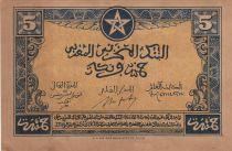 Maroc 5 Francs - 01-08-1943 - TTB - P.24