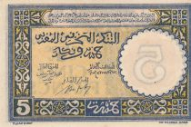 Maroc 5 Francs - 14-09-1943 - SUP - P.33 Série R.953