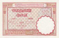 Maroc 5 Francs 14-11-1941 - SUP - Série C.989 - P.23Ab