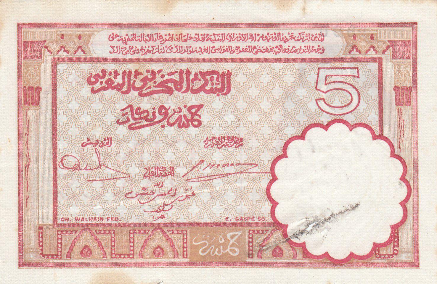 Maroc 5 Francs 14-11-1941 - TB - Série R.961 - P.23Ab