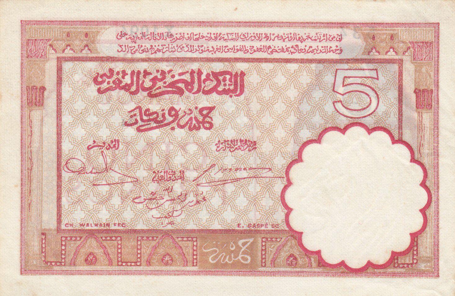 Maroc 5 Francs 14-11-1941 - TTB - Série X.1094 - P.23Ab
