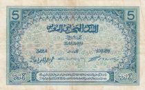 Maroc 5 Francs Ornements - 1921 - Série J.531 - TTB - P.8
