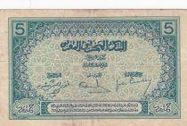 Maroc 5 Francs Ornements - 1924 - Série C.4038 - TTB - P.9