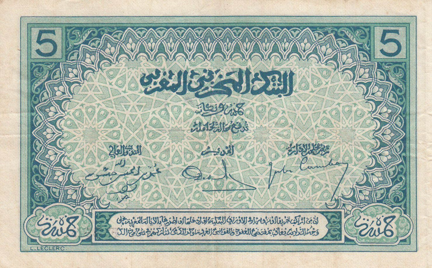 Maroc 5 Francs Ornements - 1924 - Série F.3961 - TTB - P.9