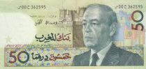 Maroc 50 Dirhams 1987 - Hassan II, charge militaire à cheval