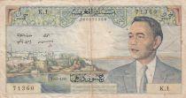 Maroc 50 Dirhams Hassan II - 1965 - TB - P.55a - Série K.1