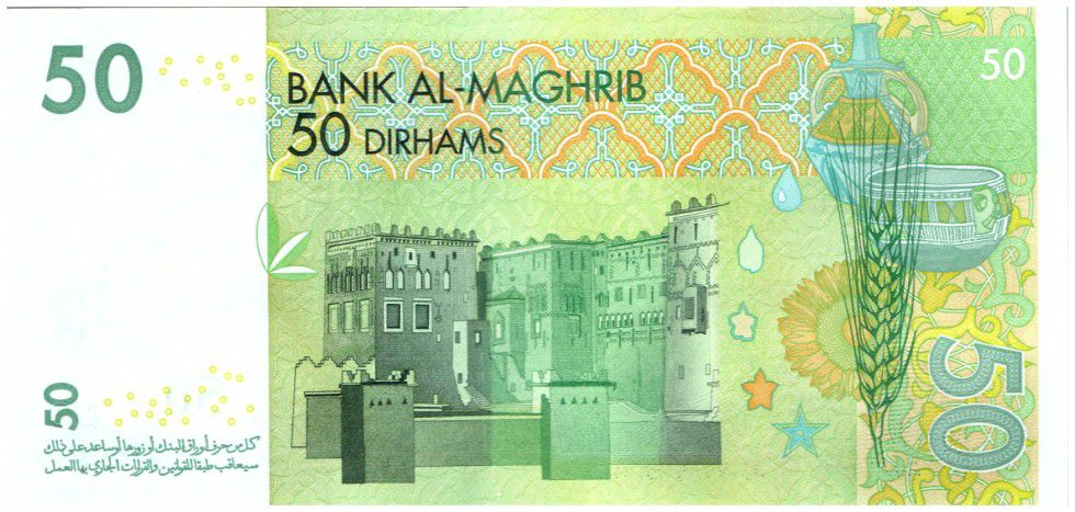 Maroc 50 Dirhams Mohamed VI - Barrage
